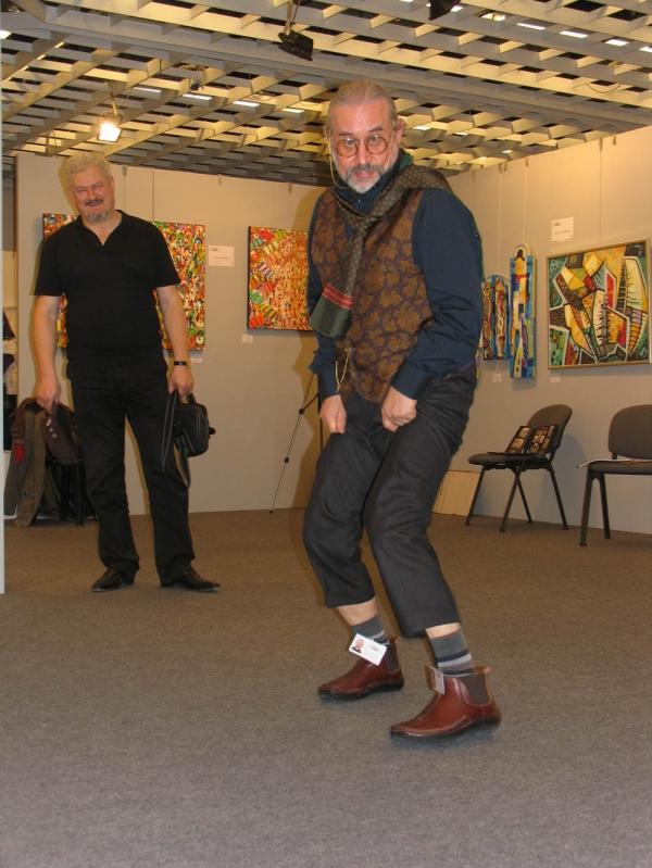 Artist's Dance